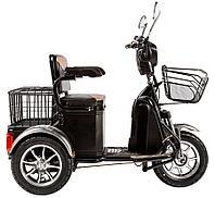 Электроскутер трицикл Green City S1 V2  (Серый)
