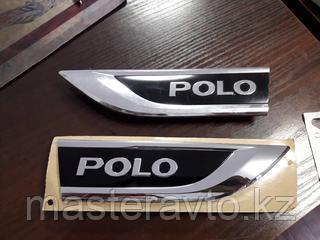 Эмблема молдинг переднего крыла  левая / правая   Volkswagen POLO 2015-2019