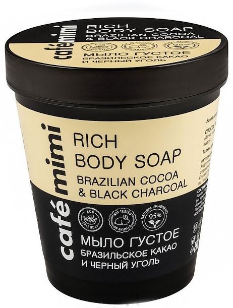 Мыло густое для тела «Бразильское какао и черный уголь»