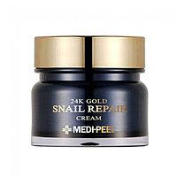 Омоложивающий премиум-крем с золотом и муцином улитки, Medi-peel 24K Gold Snail Cream