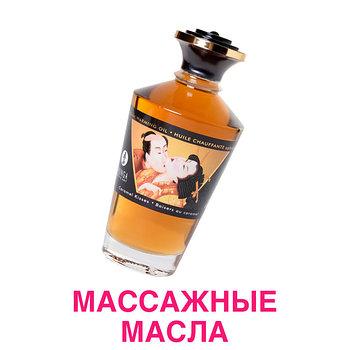 Массажные масла
