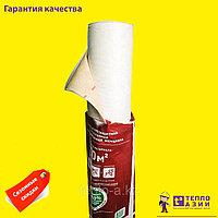 Изоспан АM , гидро-ветрозащитная мембрана