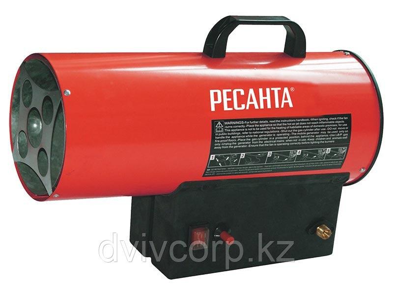 Газовая тепловая пушка РЕСАНТА ТГП-10000