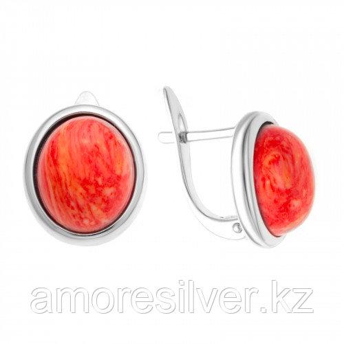 Серебряные серьги с кораллом синт.    Darvin 929081035aa