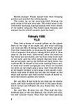 Брэдбери Р.: Марсианские хроники. The Martian Chronicles, фото 7