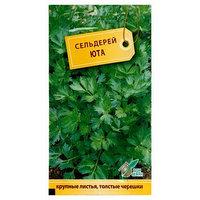 Семена Сельдерей листовой 'Юта' (комплект из 10 шт.)