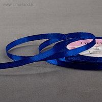 Лента атласная, 6 мм × 23 ± 1 м, цвет синий №40