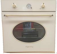 Встраиваемый духовой шкаф KUPPERSBERG SR 605 C Bronze