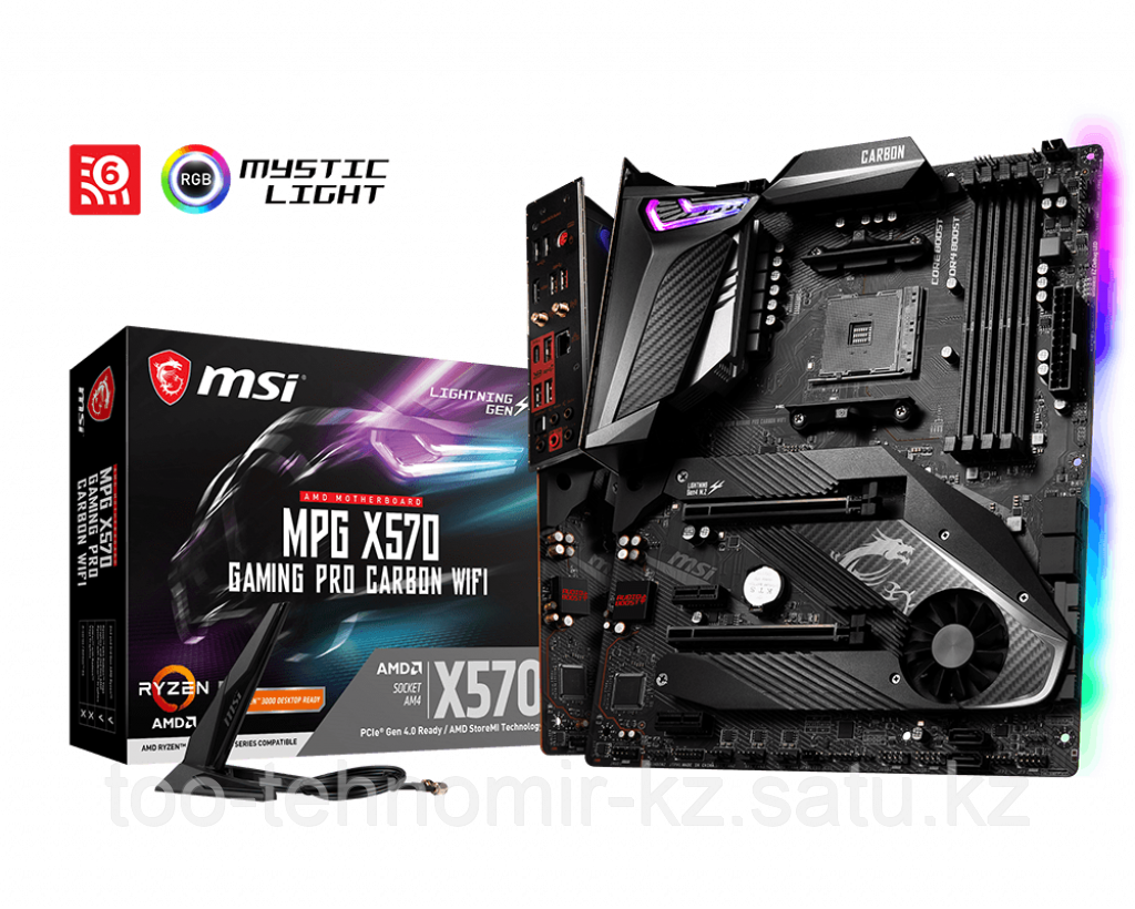 MSI MPG X570 GAMING PRO CARBON WIFI AM4 4xDDR4 6xSATA3 RAID 2xM.2 HDMI ATX