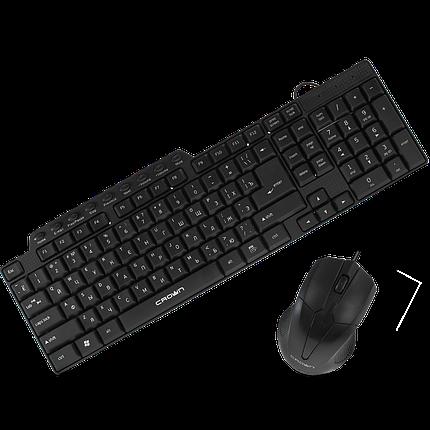 Проводная Клавиатура + Мышь CMMK - 520B, фото 2