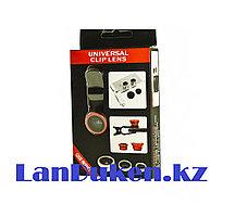 Объектив для телефона Universal Clip Lens 3 в 1