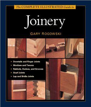 Книга *Joinery*, Gary Rogovski