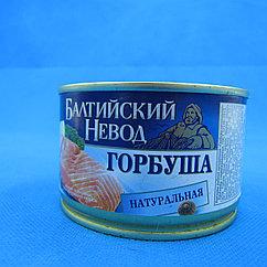 БАЛТИЙСКИЙ НЕВОД / ГОРБУША (натуральная)