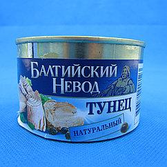 БАЛТИЙСКИЙ НЕВОД / ТУНЕЦ (натуральный)