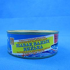 КУБЛЕЙ / Балтийская килька в томатном соусе