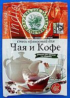 Смесь пряностей для чая и кофе, 30г, Волшебное дерево