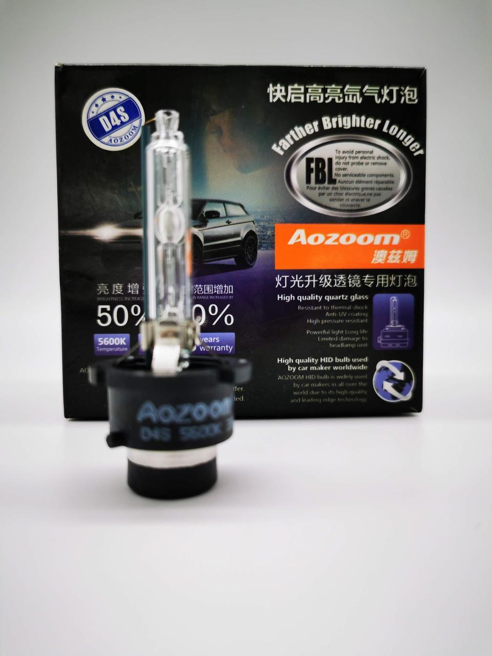 Ксеноновая лампа Aozoom D2S  5500K