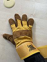 Перчатки спилоквый