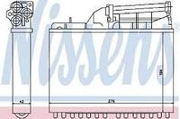 Радиатор печки NISSENS 70502 BMW E34 1.8-4.0/2.5TD 88-97