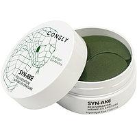 CONSLY Омолаживающие патчи с пептидом Змеиного яда Syn-Ake Hydrogel Eye Patch / 60 шт.