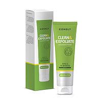 CONSLY Clean&Exfoliate Cleansing Foam Пенка для умывания отшелушивающая с AHA- BHA- PHA кислотами 120 мл.