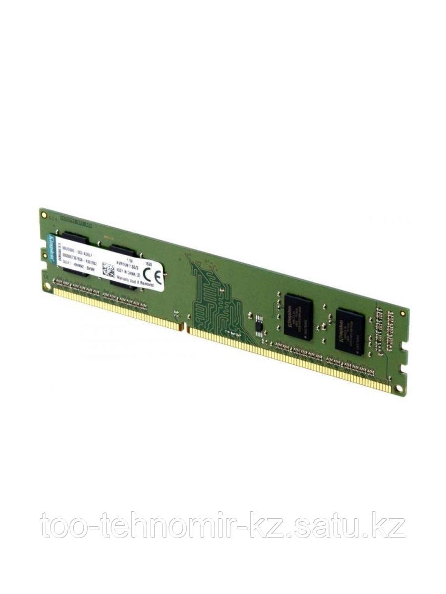 Оперативная память DDR4 16Gb/2400MHz PC19200 Kingston, 2x8Gb Kit, CL17-17-17, BOX