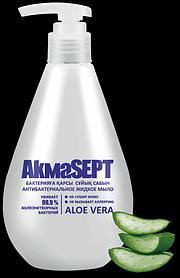 Антибактериальное жидкое мыло «Aloe Vera»