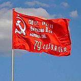 Знамя Победы в аренду, фото 2