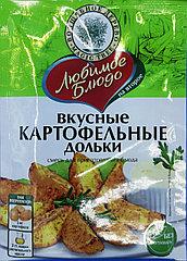 """Смесь для приготовления блюда """"Вкусные картофельные дольки"""" 25г Любимое блюдо, Волшебное дерево"""