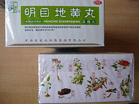 Травяной сбор для лечения глазных болезней Мин Му Ди Хуан Вань