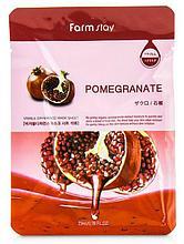 Тканевая маска с экстрактом граната FarmStay Visible Difference Pomegranate Mask Pack