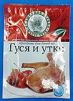 Волшебное дерево Приправа Для блюд из гуся и утки, 30 г