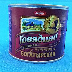 Консервы мясные Семейный бюджет Говядина тушеная по-старорусски 500 гр.