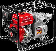 Мотопомпа бензиновая, ЗУБР МПГ-1300-80, для грязной воды, 1300 л/мин (78 м3/ч)