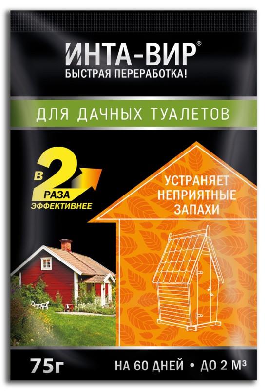 Биоактиватор для дачного туалета 75 г