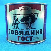 Консервы мясные Семейный бюджет Говядина 500 гр