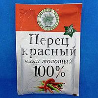 Перец красный (молотый) 50г