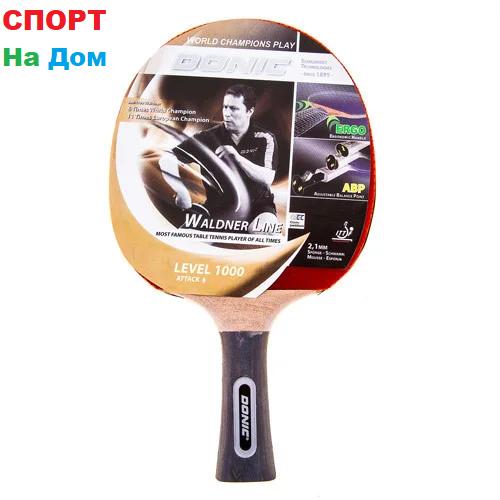 Ракетка для настольного тенниса Donic Waldner Line 1000 Level