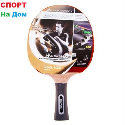 Ракетка для настольного тенниса Donic Waldner Line 1000 Level, фото 2