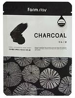 Тканевая маска с экстрактом угля FarmStay Visible Difference Mask Sheet Char-Coal