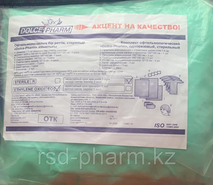 Комплект офтальмологический DOLCE-PHARM