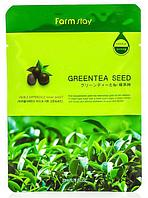 Тканевая маска с экстрактом зеленого чая FarmStay Visible Difference Mask Sheet Green Tea Seed