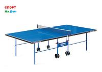 Всепогодный теннисный стол Start Line Game Outdoor LX с сеткой.