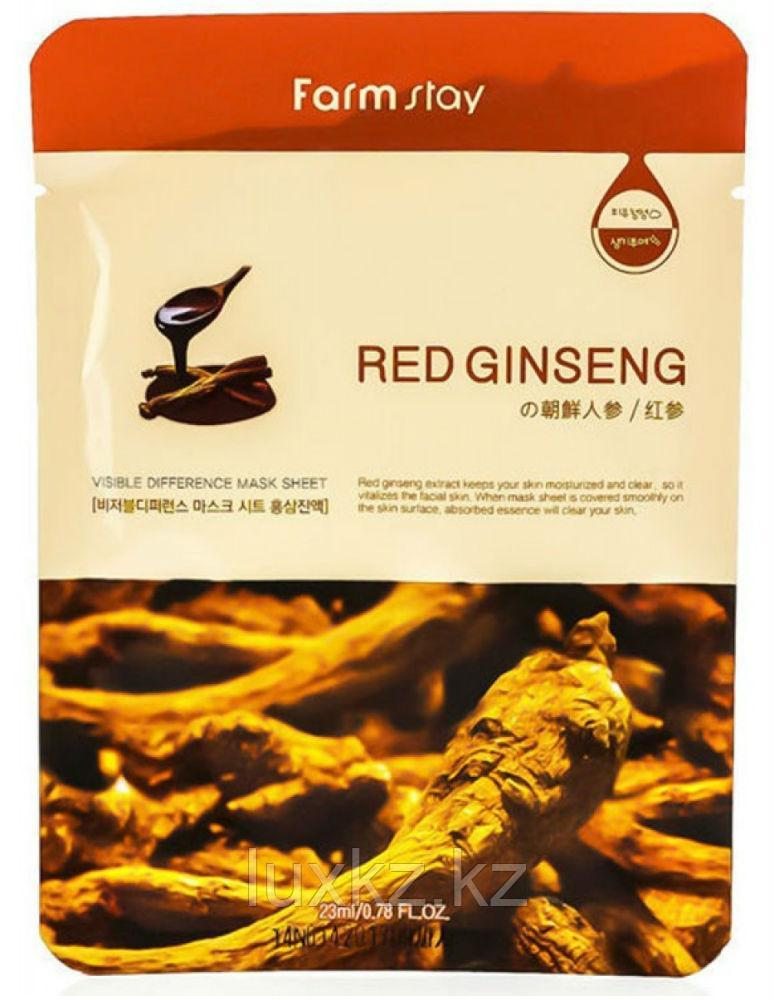 Тканевая маска с экстрактом женьшеня FarmStay Visible Difference Mask Sheet Red Ginseng