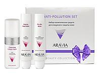 Набор для очищения и защиты кожи Anti-pollution Set, ARAVIA Professional