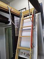 Лестница чердачная  60x130x305 LWК Komfort FAKRO  (Россия), фото 1