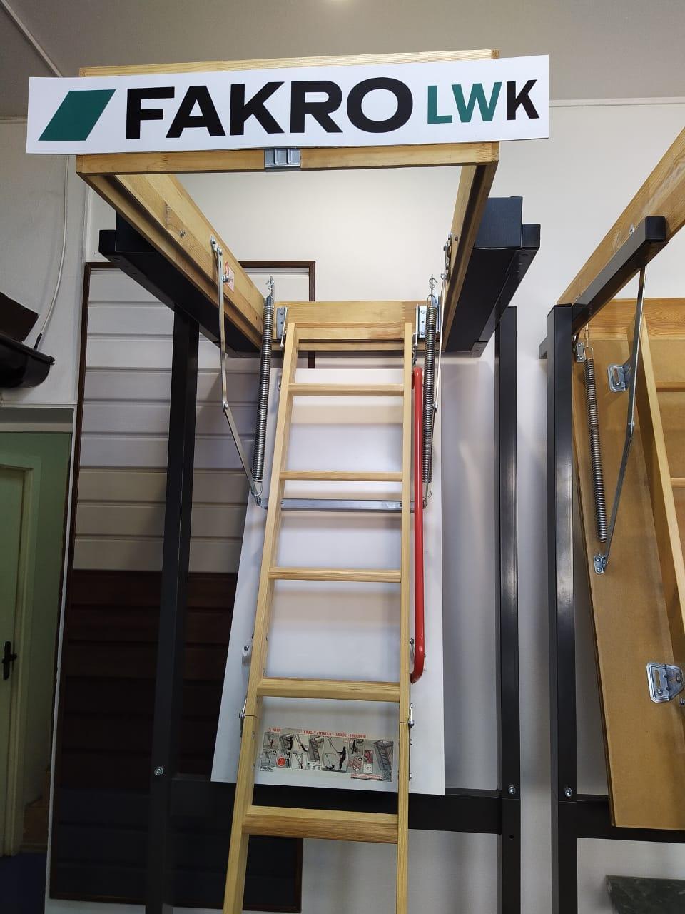 Чердачная лестница 70x120x280  LWK Komfort FAKRO  (Россия)