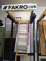 Чердачная лестница 70x120x280  LWK Komfort FAKRO  (Россия), фото 1