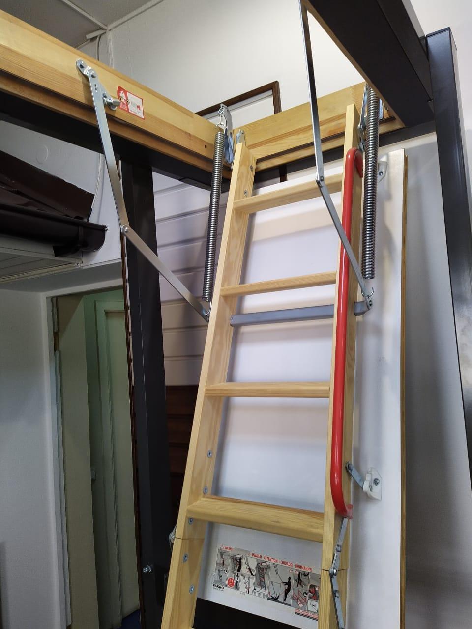 Чердачная лестница 70x130x305 LWK Komfort FAKRO  (Россия)