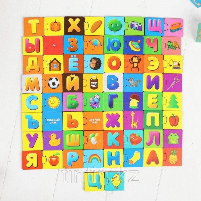 "Пазл - набор ""Алфавит"", парный элемент"